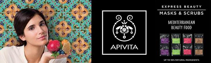Apitiva banner